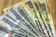 Investments in AIFs to get a boost on RBI notification